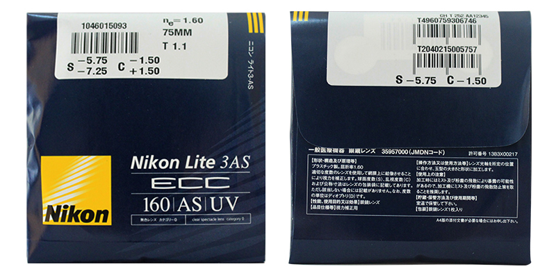 1.60_3ASUV.jpg